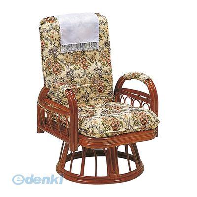 RZ-923 直送 代引不可・他メーカー同梱不可 ギア回転座椅子RZ923