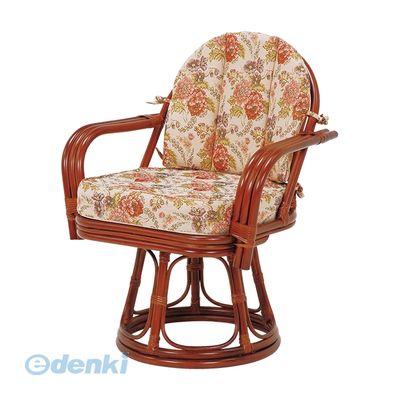 RZ-934 直送 代引不可・他メーカー同梱不可 回転座椅子RZ934