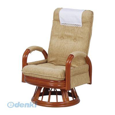 [RZ-973-HI] 「直送」【代引不可・他メーカー同梱不可】 ギア回転座椅子ハイバックRZ973HI