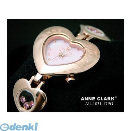 【個数:1個】 AU1031-17PG 直送 代引不可・同梱不可 ANNE CLARK 1P天然ダイヤ ハート型フェイス ムービングカラーストーンAU103117PG