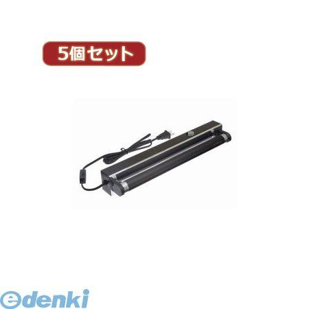 【個数:1個】[BL1060X5] 「直送」【代引不可・同梱不可】 YAZAWA 【5個セット】ブラックライト照明器具60Hz用【送料無料】