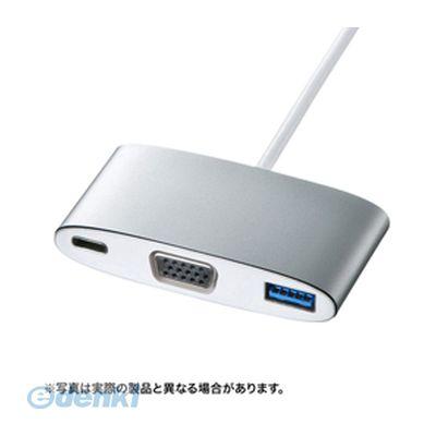 【個数:1個】 直送 代引不可・同梱不可 AD-ALCMVP01 サンワサプライ USBTypeC-VGAマルチ変換アダプタプラス