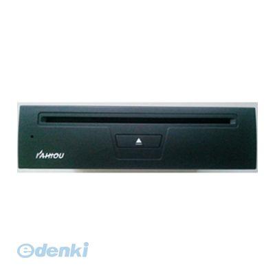 【個数:1個】 直送 代引不可・同梱不可 KH-DV201 KAIHOU 車載DVDプレーヤー