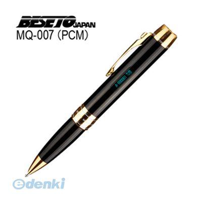 【個数:1個】「直送」【代引不可・同梱不可】[MQ-007(4G)] ベセトジャパン PCM録音対応 多機能型ボイスレコーダペン MQ-007【4G】