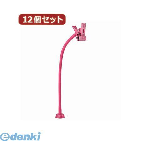 【個数:1個】[CLW14PKX12]「直送」【代引不可・同梱不可】YAZAWA 【12個セット】 どっちもクリップマグネットタイプ ピンク【送料無料】
