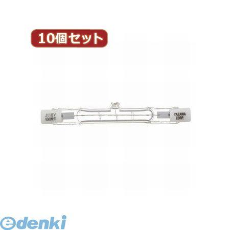 【個数:1個】 J110V100WSYX10 直送 代引不可・同梱不可 YAZAWA 【10個セット】 ハロゲンランプ両口金形100Wショート【送料無料】