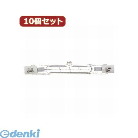 【個数:1個】 J110V200WYX10 直送 代引不可・同梱不可 YAZAWA 【10個セット】 ハロゲンランプ両口金形200W【送料無料】