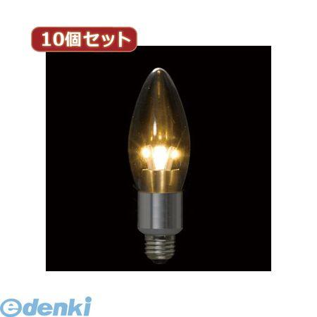 【個数:1個】 LDC4LG37X10 直送 代引不可・同梱不可 YAZAWA 【10個セット】 シャンデリア形LED電球4W電球色E26【送料無料】