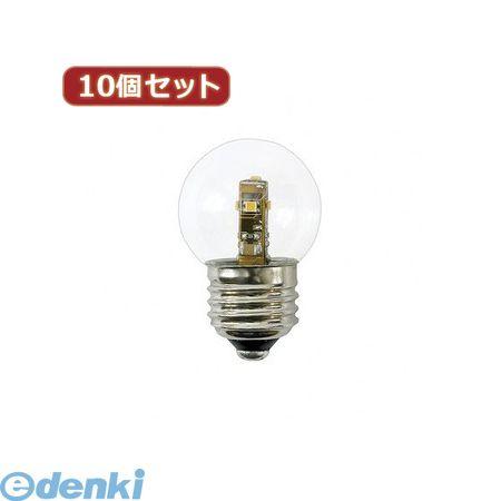 【個数:1個】 LDG1LG50E173X10 直送 代引不可・同梱不可 YAZAWA 【10個セット】 G50形LEDランプ電球色E17クリア【送料無料】