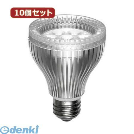 [LDR8LWX10]「直送」【代引不可・同梱不可】YAZAWA 【10個セット】 ビーム形LEDランプ【電球色相当】【送料無料】