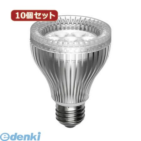 [LDR8NWX10]「直送」【代引不可・同梱不可】YAZAWA 【10個セット】 ビーム形LEDランプ【昼白色相当】【送料無料】