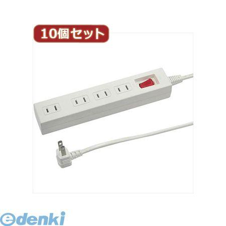【個数:1個】 Y02412WHX10 直送 代引不可・同梱不可 YAZAWA 【10個セット】集中スイッチ付節電タップ【送料無料】