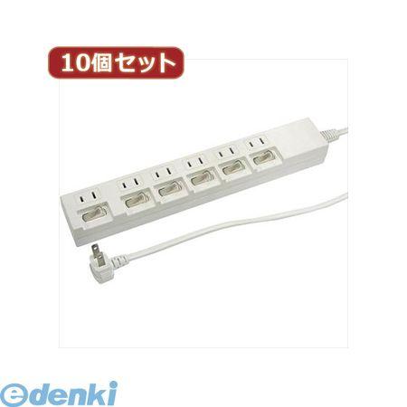 【個数:1個】 Y02662WHX10 直送 代引不可・同梱不可 YAZAWA 【10個セット】個別スイッチ付節電タップ【送料無料】