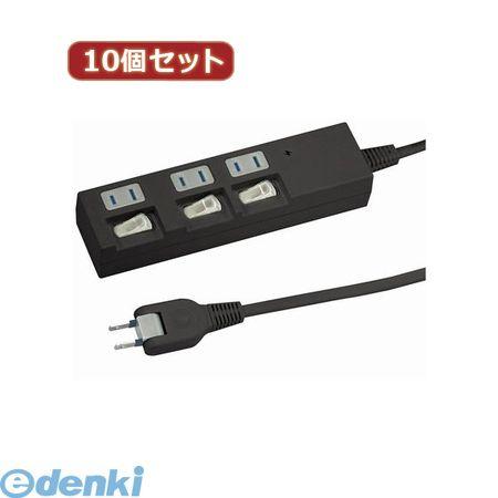 【個数:1個】 Y02BKS331BKX10 直送 代引不可・同梱不可 YAZAWA 【10個セット】個別スイッチ付節電タップ【送料無料】