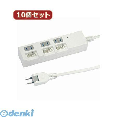 【個数:1個】 Y02BKS331WHX10 直送 代引不可・同梱不可 YAZAWA 【10個セット】個別スイッチ付節電タップ【送料無料】