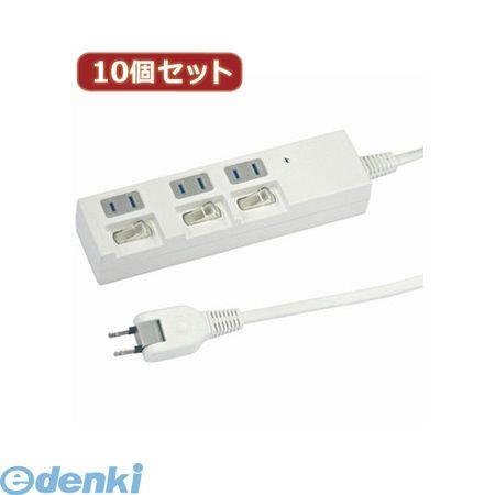 【個数:1個】[Y02BKS332WHX10]「直送」【代引不可・同梱不可】YAZAWA 【10個セット】個別スイッチ付節電タップ【送料無料】