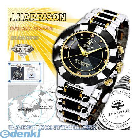 【個数:1個】[JH-024MBB]「直送」【代引不可・同梱不可】J.HARRISON 4石天然ダイヤモンド付ソーラー電波時計JH024MBB【送料無料】