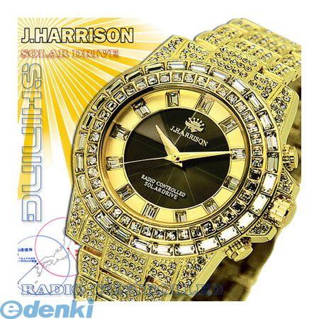 【個数:1個】[JH-025GB]「直送」【代引不可・同梱不可】J.HARRISON シャイニングソーラー電波時計JH025GB【】