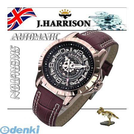 【個数:1個】 JH-038PB 直送 代引不可・同梱不可 J.HARRISON 両面スケルトン自動巻&手巻紳士用腕時計JH038PB【送料無料】