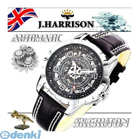 【個数:1個】 JH-038SB 直送 代引不可・同梱不可 J.HARRISON 両面スケルトン自動巻&手巻紳士用腕時計JH038SB【送料無料】