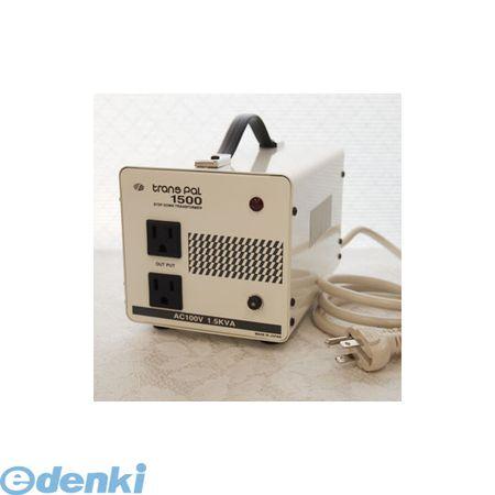 【個数:1個】 PAL-1500AP 直送 代引不可・同梱不可 スワロー電機 【受注生産のため納期約2週間】ダウントランス 120V→100V / 1500WPAL1500AP