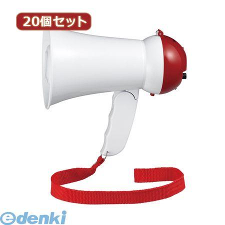[Y01HM05WHX20]「直送」【代引不可・同梱不可】YAZAWA 【20個セット】 ハンドメガホン ミニ 5W【送料無料】