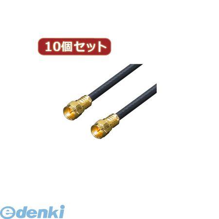 【個数:1個】 F4-1000X10 直送 代引不可・同梱不可 変換名人 【10個セット】 アンテナ 4Cケーブル 10.0m +L型+中継F41000X10【送料無料】