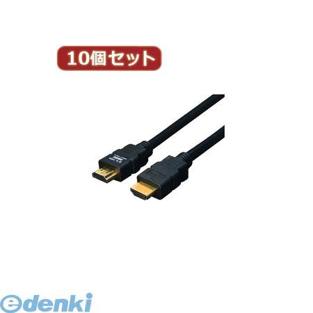 【個数:1個】[HDMI-50G3X10]「直送」【代引不可・同梱不可】変換名人 【10個セット】 ケーブル HDMI 5.0m【1.4規格 3D対応】HDMI50G3X10【送料無料】