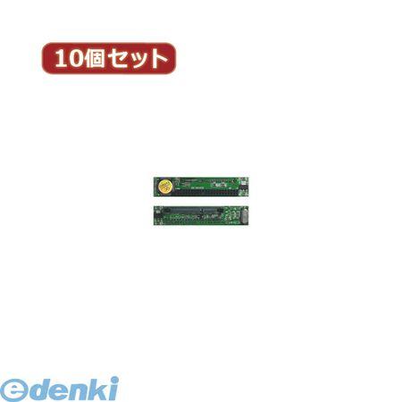 """【個数:1個】 IDE-SATAZD4X10 直送 代引不可・同梱不可 変換名人 【10個セット】 2.5""""HDD用 IDE→SATA変換Z型IDESATAZD4X10【送料無料】"""