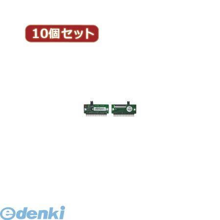 """【個数:1個】 IDE-ZIFB25AX10 直送 代引不可・同梱不可 変換名人 【10個セット】 ZIF HDD→2.5""""HDD変換IDEZIFB25AX10【送料無料】"""