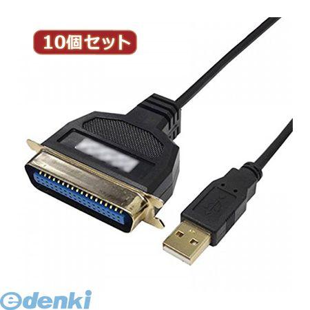 【個数:1個】 USB-PL36/18G2X10 直送 代引不可・同梱不可 変換名人 【10個セット】 USB to パラレル36ピン【1.8m】USBPL36/18G2X10【送料無料】
