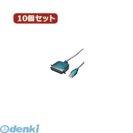 【個数:1個】 USB-PL36X10 直送 代引不可・同梱不可 変換名人 【10個セット】 USB-パラレル【アンフェノール36ピン】USBPL36X10