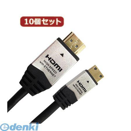 【個数:1個】 HDM20-015MNSX10 直送 代引不可・同梱不可 【10個セット】 HORIC HDMI MINIケーブル 2m シルバーHDM20015MNSX10