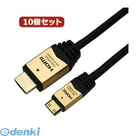 【個数:1個】 HDM20-021MNGX10 直送 代引不可・同梱不可 【10個セット】 HORIC HDMI MINIケーブル 2m ゴールドHDM20021MNGX10