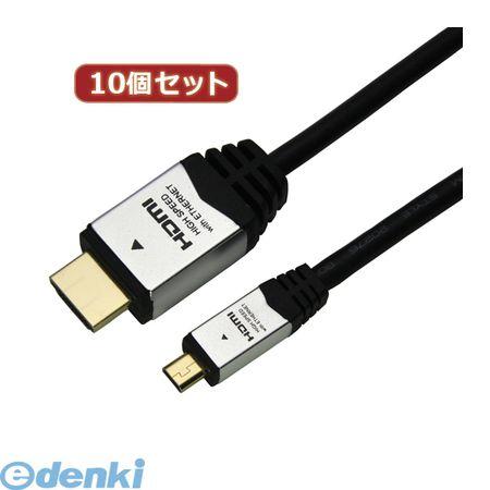 【個数:1個】 HDM20-040MCSX10 直送 代引不可・同梱不可 【10個セット】 HORIC HDMI MICROケーブル 2m シルバーHDM20040MCSX10