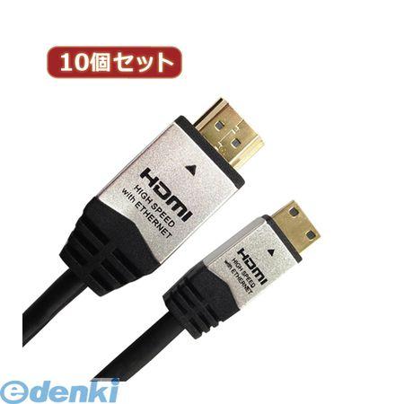 【個数:1個】 HDM30-016MNSX10 直送 代引不可・同梱不可 【10個セット】 HORIC HDMI MINIケーブル 3m シルバーHDM30016MNSX10【送料無料】