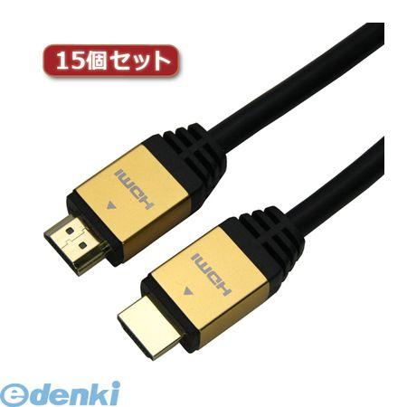 【個数:1個】 HDM50-014GDX15 直送 代引不可・同梱不可 【15個セット】 HORIC HDMIケーブル 5m ゴールドHDM50014GDX15【送料無料】