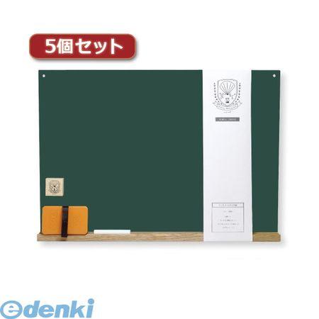 【個数:1個】 SBG-L-GRX5 直送 代引不可・同梱不可 【5個セット】 日本理化学工業 すこしおおきな黒板 A3 緑SBGLGRX5【送料無料】