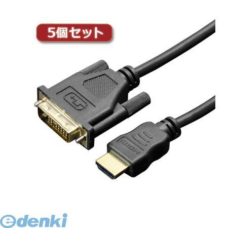 【個数:1個】 HDC-DV10/BKX5 直送 代引不可・同梱不可 【5個セット】 ミヨシ HDMI-DVI変換ケーブル 1m ブラックHDCDV10/BKX5