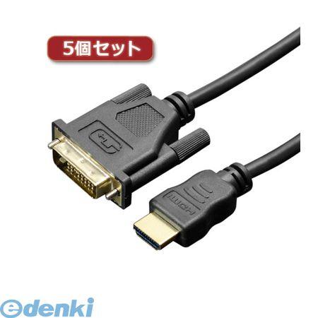 【個数:1個】 HDC-DV20/BKX5 直送 代引不可・同梱不可 【5個セット】 ミヨシ HDMI-DVI変換ケーブル 2m ブラックHDCDV20/BKX5【送料無料】