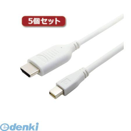 【個数:1個】[HDC-MD20/WHX5]「直送」【代引不可・同梱不可】【5個セット】 ミヨシ HDMI-ミニディスプレイポート変換ケーブル 2m ホワイトHDCMD20/WHX5【送料無料】