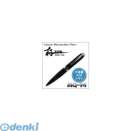 【個数:1個】[MQ-94BK]「直送」【代引不可・同梱不可】ベセトジャパン 高音質ペン型ボイスレコーダーMQ94BK【送料無料】