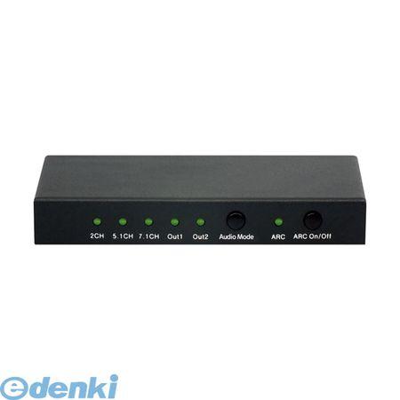 【個数:1個】 RS-HD2HDA-4K 直送 代引不可・同梱不可 ラトックシステム 4K60Hz/HDCP2.2対応HDMIオーディオ分離器RSHD2HDA4K【送料無料】