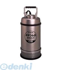 寺田ポンプ製作所 TERADA CS-750-60 直送 代引不可・他メーカー同梱不可 水中ポンプ ステンレス製 非自動 CS75060