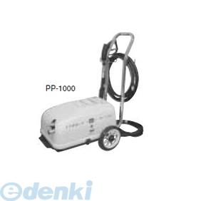 寺田ポンプ製作所 TERADA PP-1000 直送 代引不可・他メーカー同梱不可 台車付高圧洗浄機 PP1000