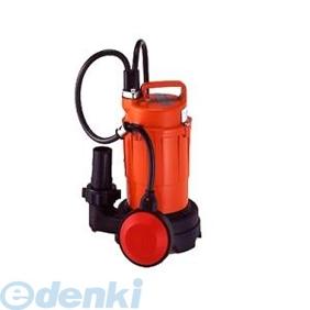 寺田ポンプ製作所 TERADA SA-150C-60 小型水中ポンプ 軽量合成樹脂製 SA150C60【送料無料】