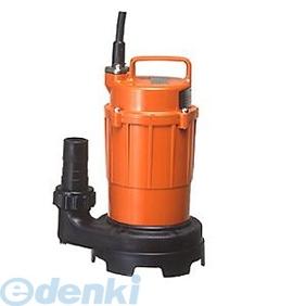 寺田ポンプ製作所 TERADA SG-150C-60 小型水中ポンプ 軽量合成樹脂製 非自動 SG150C60【送料無料】