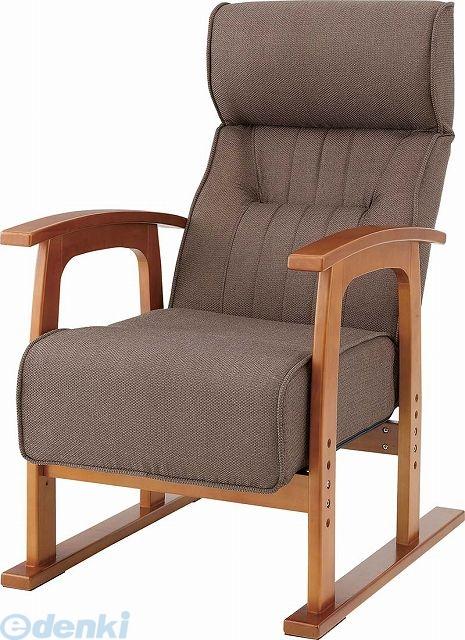 【個数:1個】東谷 [THC-106BR] 「直送」【代引不可・他メーカー同梱不可】 クレムリン キング高座椅子 THC106BR