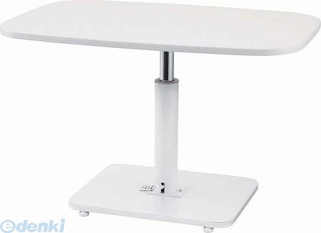【個数:1個】東谷 [MIP-53WH] 「直送」【代引不可・他メーカー同梱不可】 コンラッド リフトテーブル MIP53WH