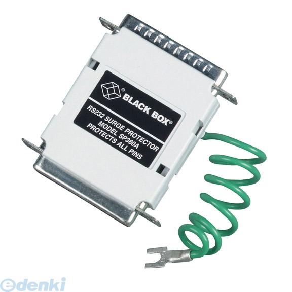 【個数:1個】【キャンセル不可 - 納期約2週間】ブラックボックス BLACK BOX SP360A サージ プロテクタ RS-232【送料無料】